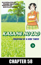 KASANE NO TAO, Chapter 58