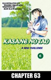 KASANE NO TAO, Chapter 63