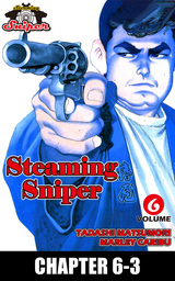 STEAMING SNIPER, Chapter Collections