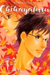 Chihayafuru Volume 10