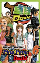 Ping Pong Dash!, Volume 6