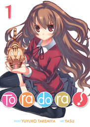 Toradora! Light Novel