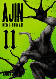 Ajin: Demi Human