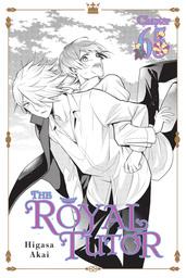 The Royal Tutor Serial