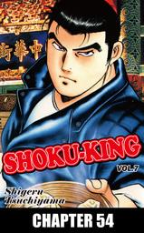 SHOKU-KING, Chapter 54