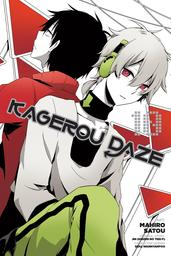 Kagerou Daze Manga