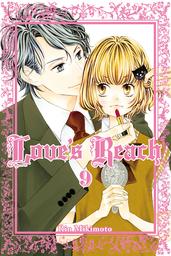 Love's Reach Volume 9