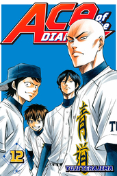 Ace of the Diamond Volume 12
