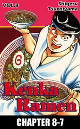 KENKA RAMEN, Chapter 8-7