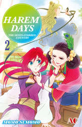 HAREM DAYS THE SEVEN-STARRED COUNTRY, Volume Collections