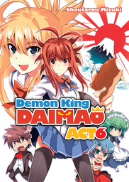 Demon King Daimaou