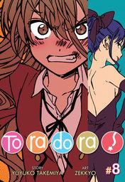 Toradora! Manga