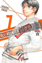 All-Rounder Meguru Volume 7