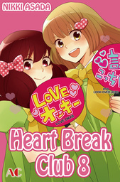 Heart Break Club, Volume Collections