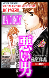 BAD BOY -NIGHT OF THE SCATTERED PEARLS-