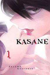 [FREE] Kasane Volume 1 Chaptesr 1-2
