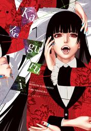 Kakegurui - Compulsive Gambler -