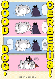 Good Dog, Cerberus!