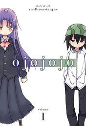 [English Comic] Ojojojo Vol. 1
