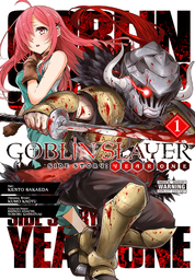Goblin Slayer Side Story: Year One Manga