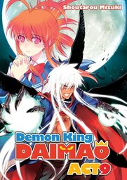 Demon King Daimaou: Volume 9