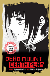 Dead Mount Death Play, Chapter 22