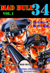 Mad Bull 34, Volume 1