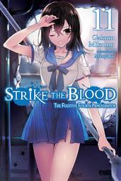 Strike the Blood, Vol. 11