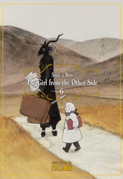The Girl From the Other Side: Siuil, a Run