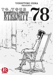 To Your Eternity Chapter 78