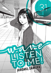 Wave, Listen to Me! Chapter 31