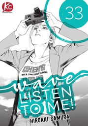 Wave, Listen to Me! Chapter 33