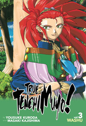 True Tenchi Muyo!