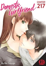 Domestic Girlfriend Chapter 217