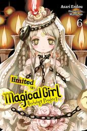 Magical Girl Raising Project Light Novel