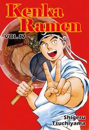 KENKA RAMEN, Volume Collections
