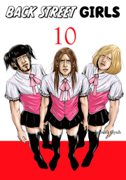 Back Street Girls 10