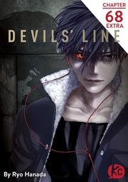 Devils' Line Serial