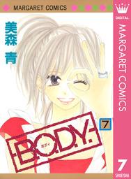 B.O.D.Y. 7巻